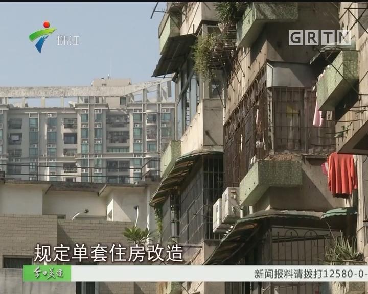 广州租房新规:人均使用面积不低于5平米