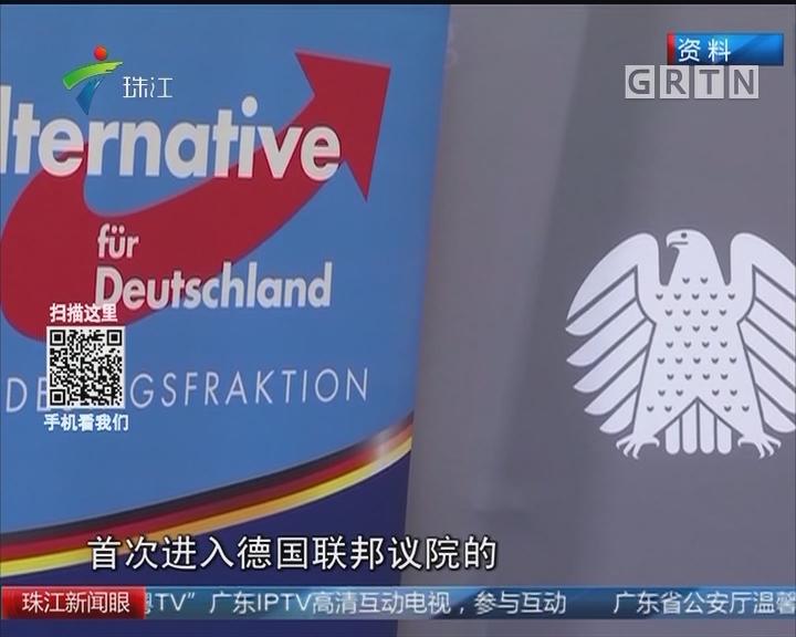 德国2017年联邦议院选举最终计票结果出炉