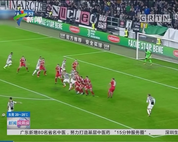 意大利甲级联赛:尤文大胜斯帕尔 升至第三位