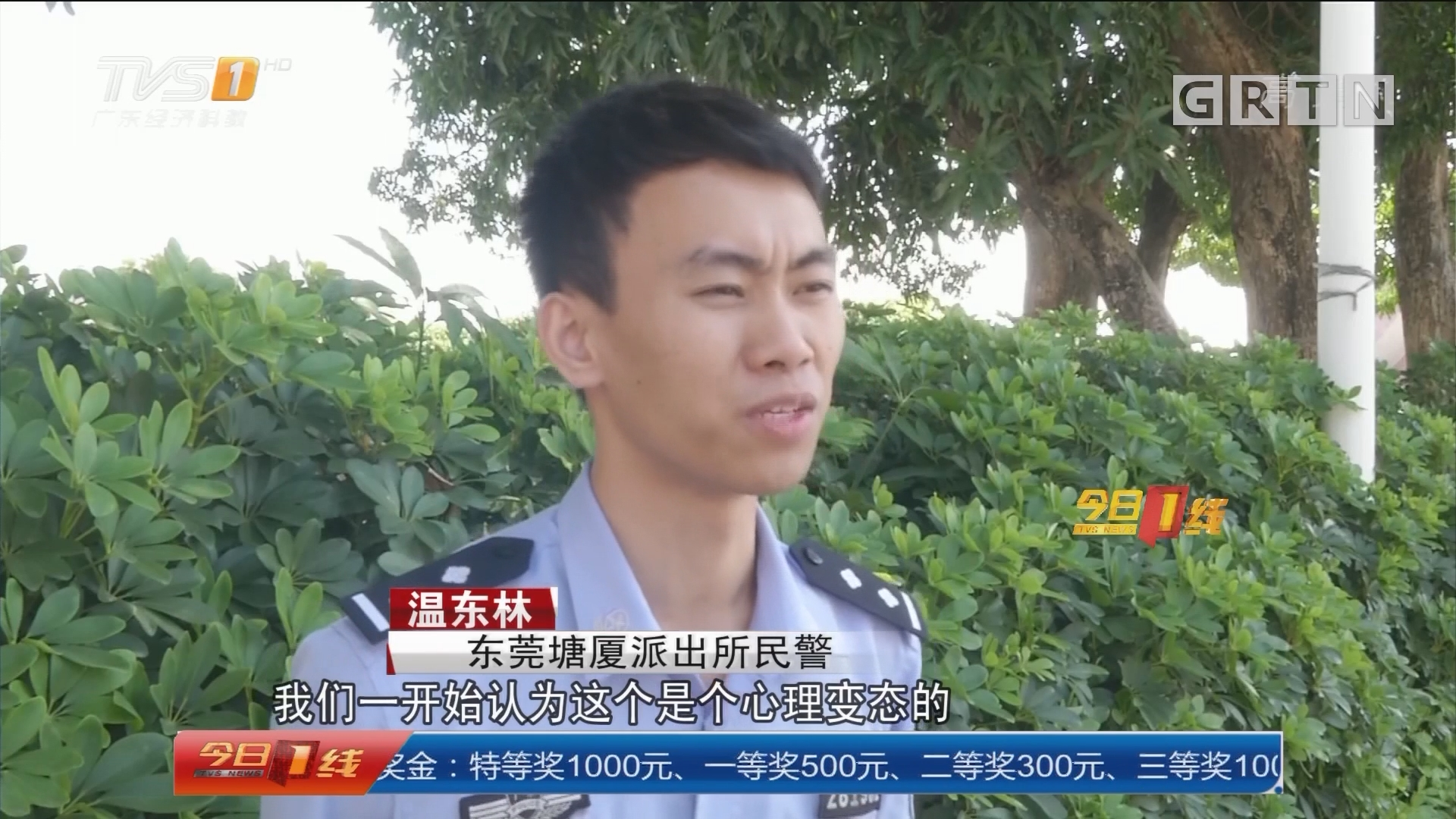 东莞塘厦:奇葩小贼频作案 被刑拘