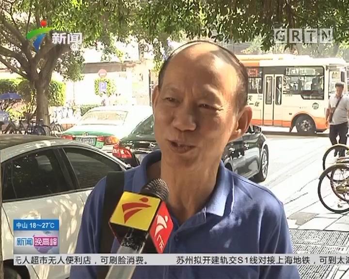 """广州趣事:广州""""最混搭""""地名 你答对了吗"""