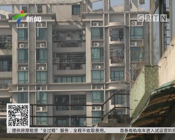 租房新规:广州 人均面积不小于5平方米 严禁群租房