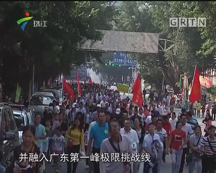 广东省第七届阳山登山节开赛