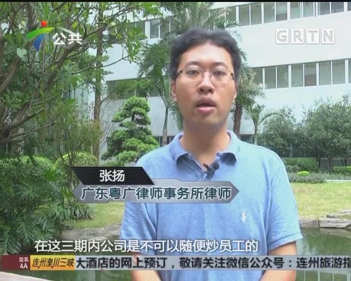 律师支招:劳动纠纷怎么办 首先可找劳动部门