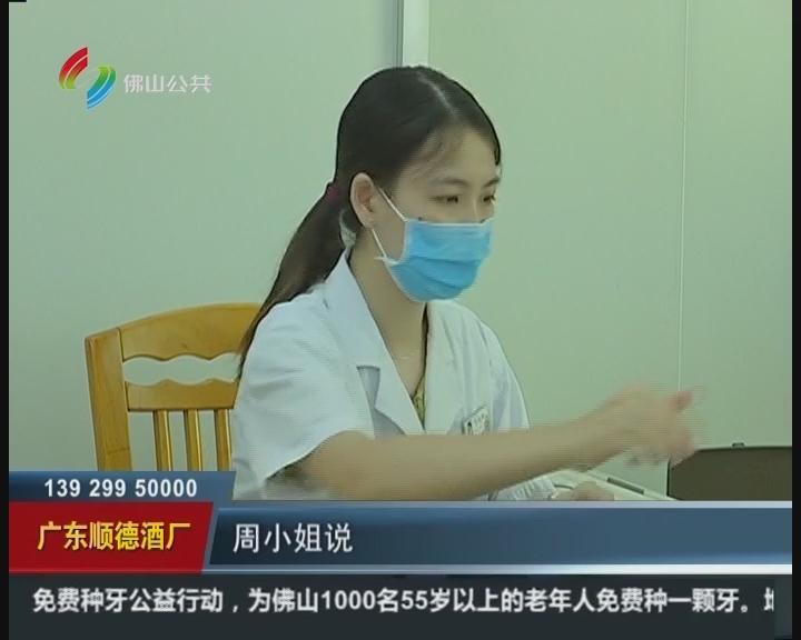 佛山:医院部分疫苗紧缺 延期接种对身体没影响