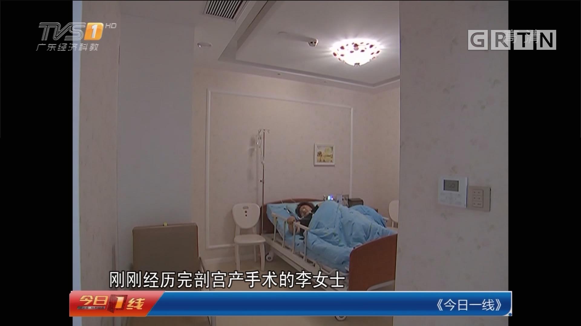 """江西:312斤""""超级产妇""""顺利剖宫产下男婴"""