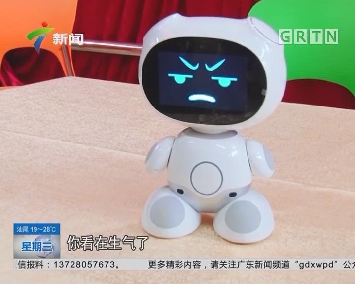 广州:人工智能应注重人机互动和学习