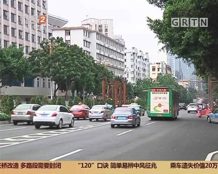 广州交通:东风路再有天桥改造 多路段需要封闭