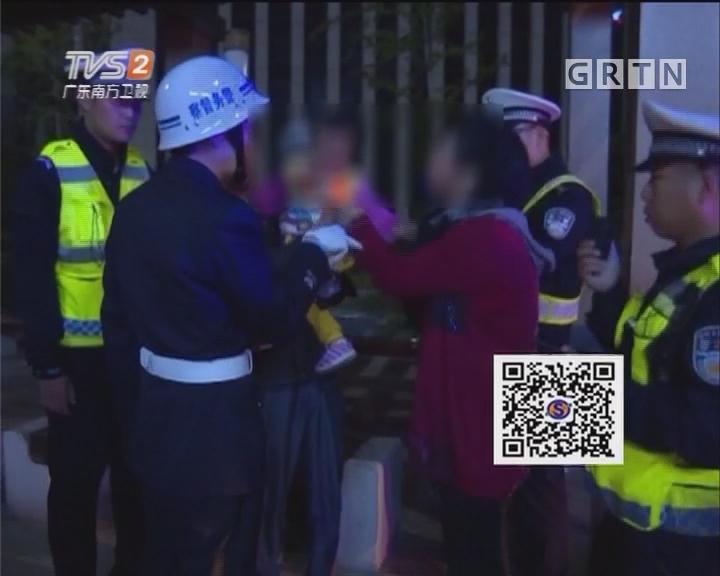 酒驾被查抱娃拒检 多警联动暖心执法