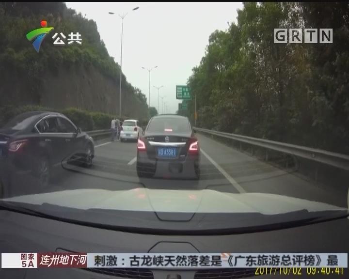 高速路上上演全武行 执法部门表示将查处