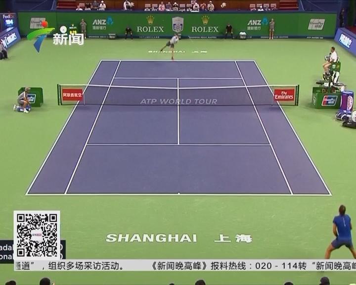 ATP上海大师赛:纳达尔、迪米特洛夫等名将悉数晋级