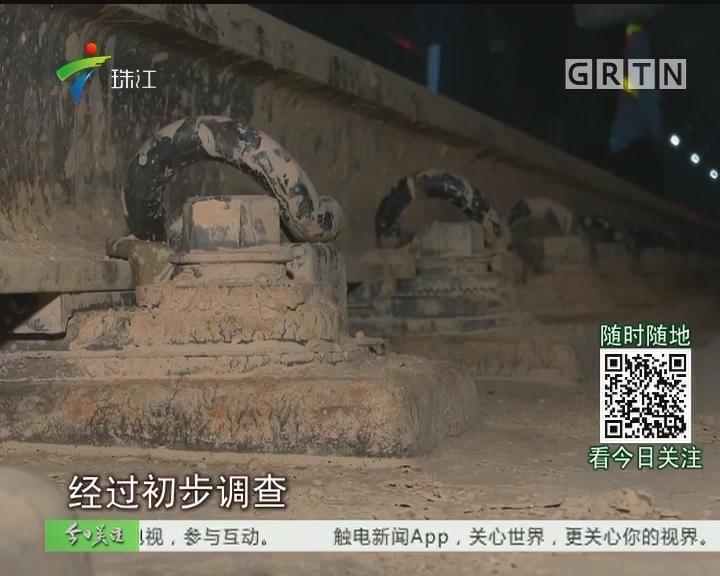 深圳:违规施工钻穿地铁隧道 9号线限速