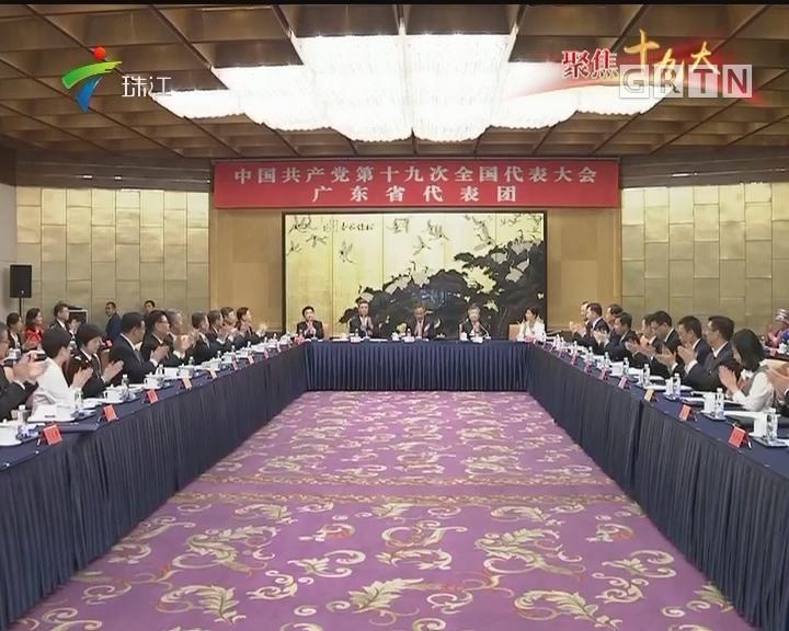 广东代表团举行全体会议 推选胡春华为团长 马兴瑞任学锋为副团长