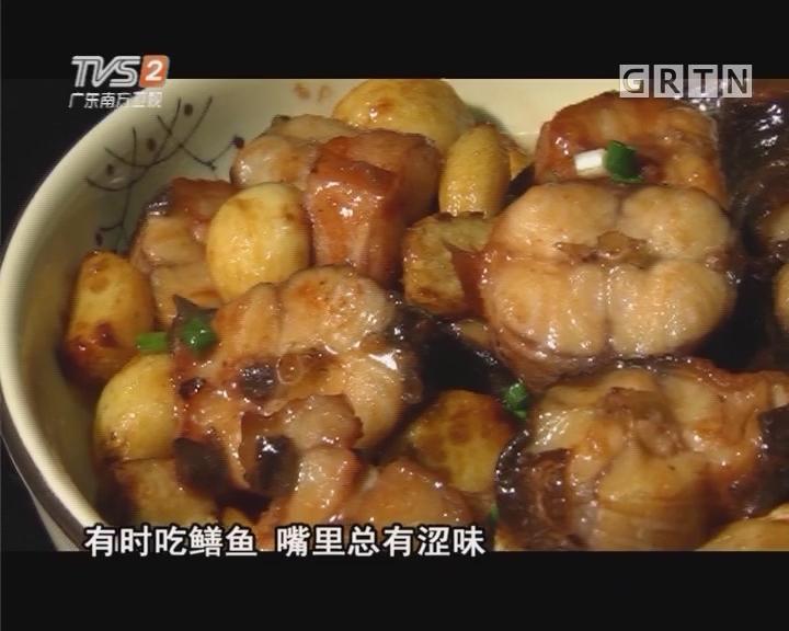 制作蒜子焖鳝