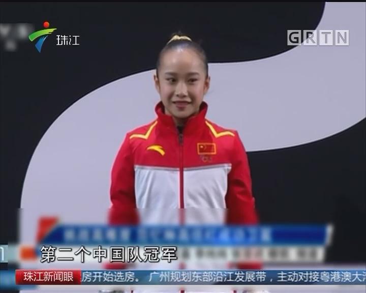 体操世锦赛:范忆琳高低杠卫冕
