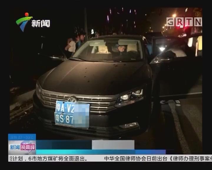"""广州黄埔:栽了! 单车""""碰瓷""""团伙被打掉"""