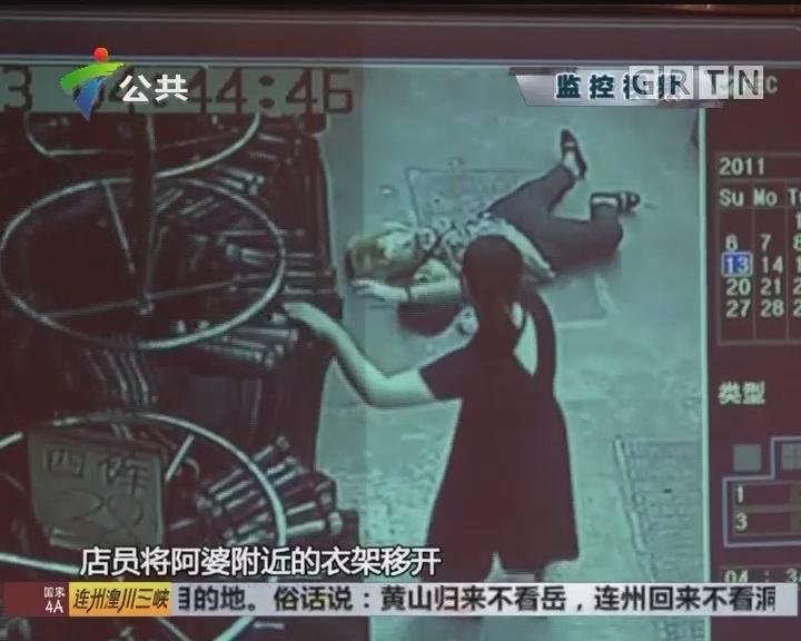 佛山:阿婆突然摔倒在地 幸得街坊出手相助