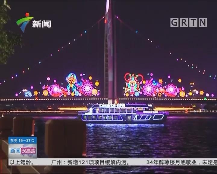 2017广州国际灯光节:广州国际灯光节将视人流情况提前闭灯