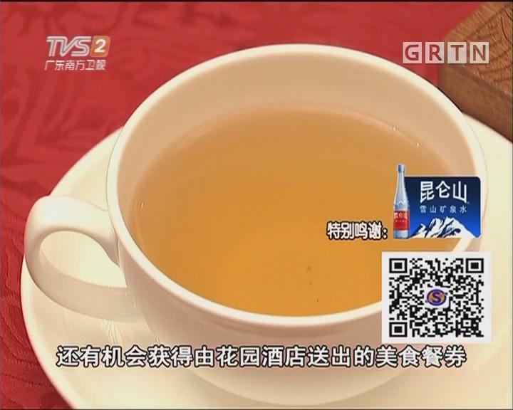 罗汉果胖大海木蝴蝶茶
