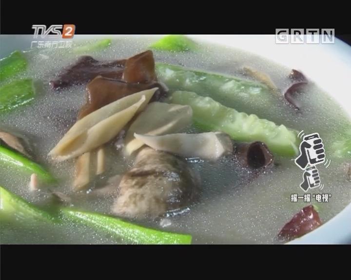 松菌丝瓜木耳肉丝汤