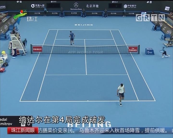 中网:纳达尔进决赛 彭帅组合出局