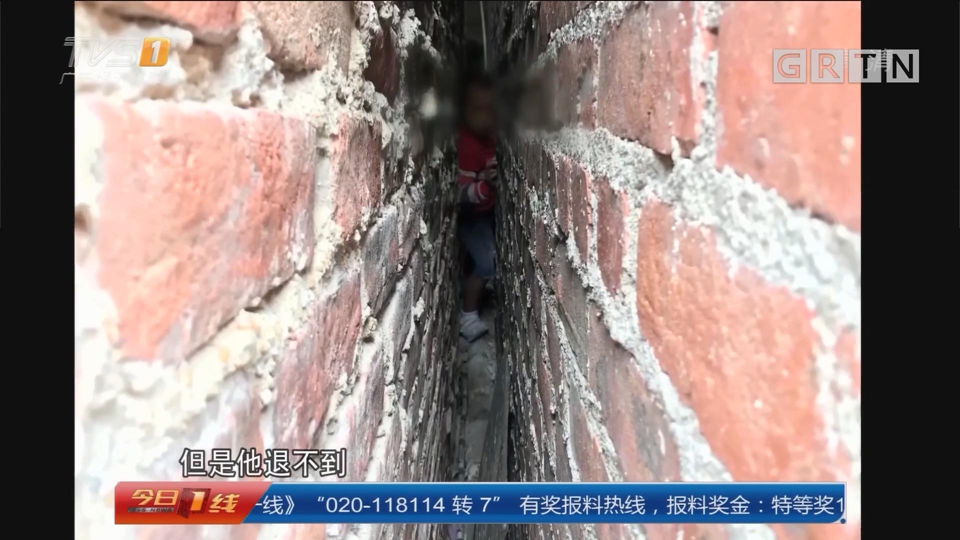 关注儿童安全:东莞 消防拆墙破壁 安全救出熊孩子
