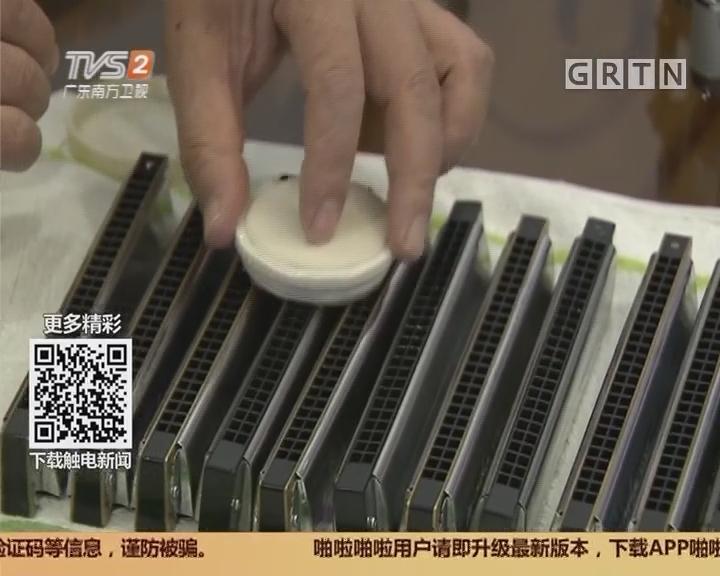 佛山禅城:66岁口琴达人 五琴吹奏世界名曲