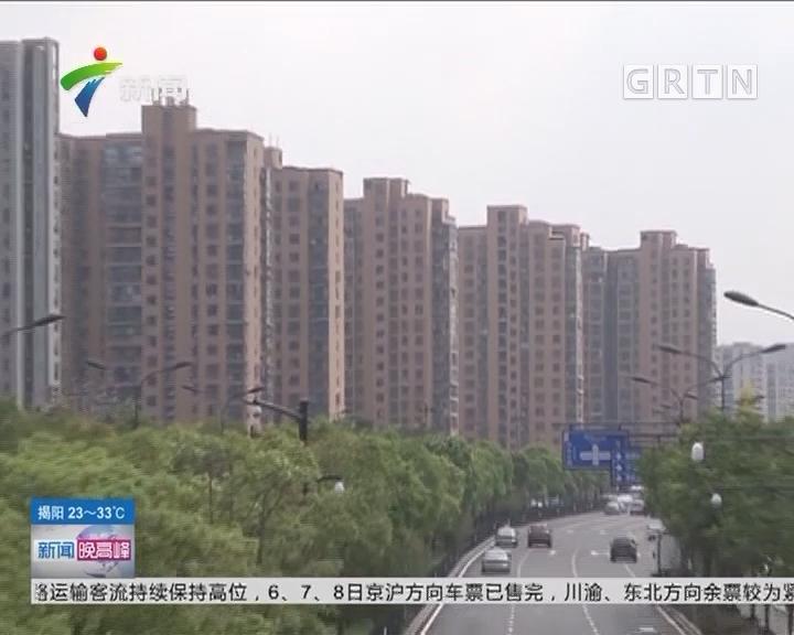 上海楼市:楼市遇冷 房住不炒观念渐入人心