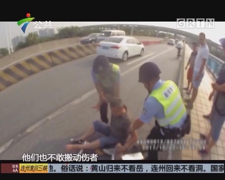街坊桥上跌倒头部流血 民警极速救援