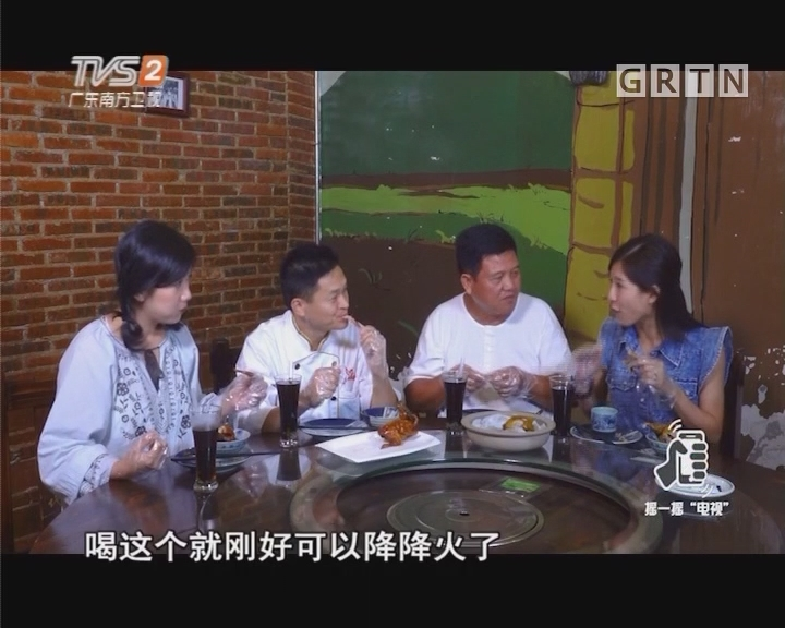 广州棠下·红烧盐焗之争