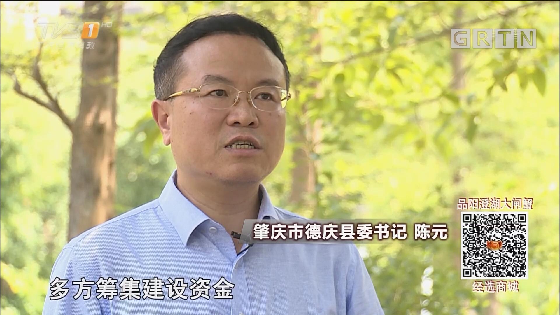 """肇庆:建设""""新农村""""外出人员回乡添砖加瓦"""