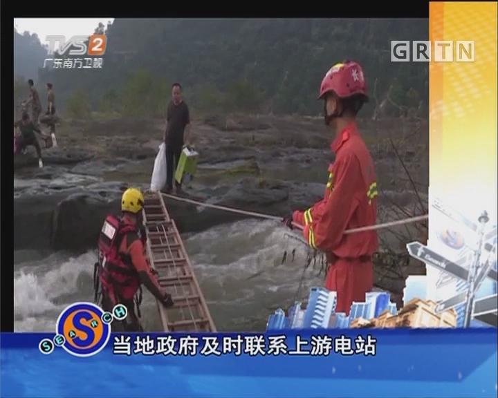 烧烤时被困河滩 消防官兵紧急救援