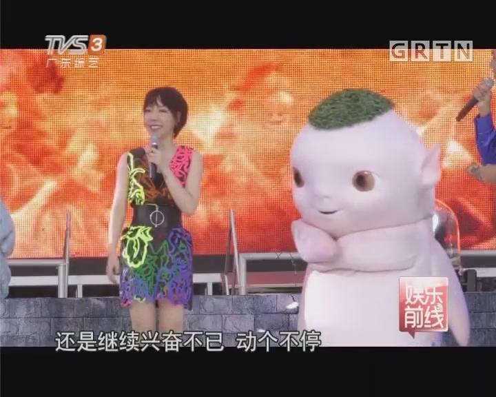 吴莫愁来穗为《捉妖记2》造势 与胡巴同台跳舞默契十足