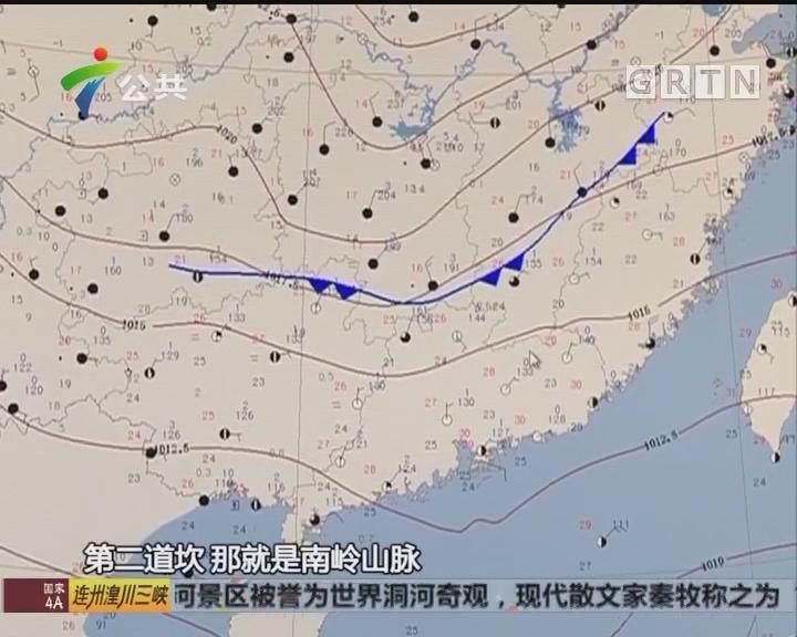 明日冷空气南下 我省早晚天气转凉