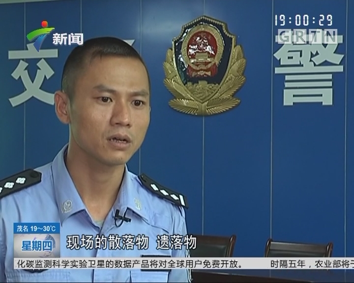 警情实录 揭阳:男子驾车撞伤环卫工 警方迅速破案