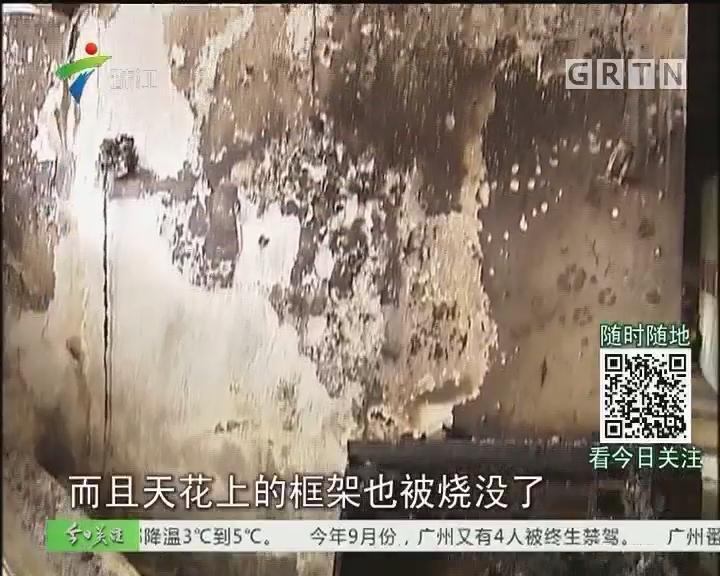 番禺:住宅清晨火灾 物管迅速扑灭