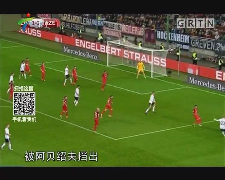 世预赛:德国英格兰取胜进军俄罗斯