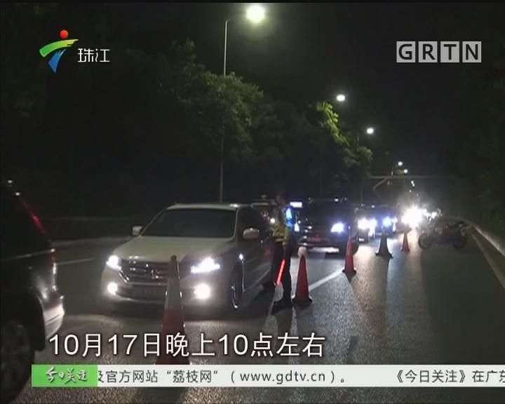 深圳:女子酒驾被查 谎称香口胶惹祸