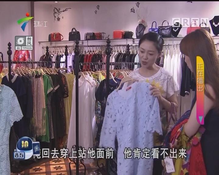 [2017-10-14]外来媳妇本地郎:颜值打分惹风波(下)