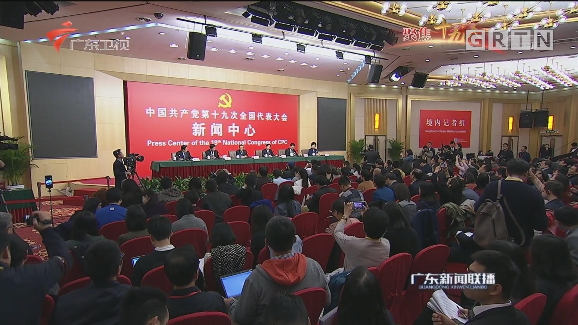 记者招待会:满足人民新期待 保障改善民生