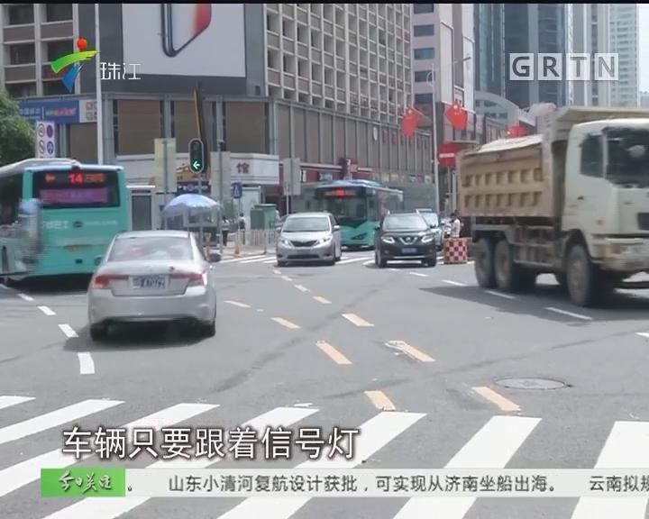 """深圳启用全国首个""""移位左转""""路口"""