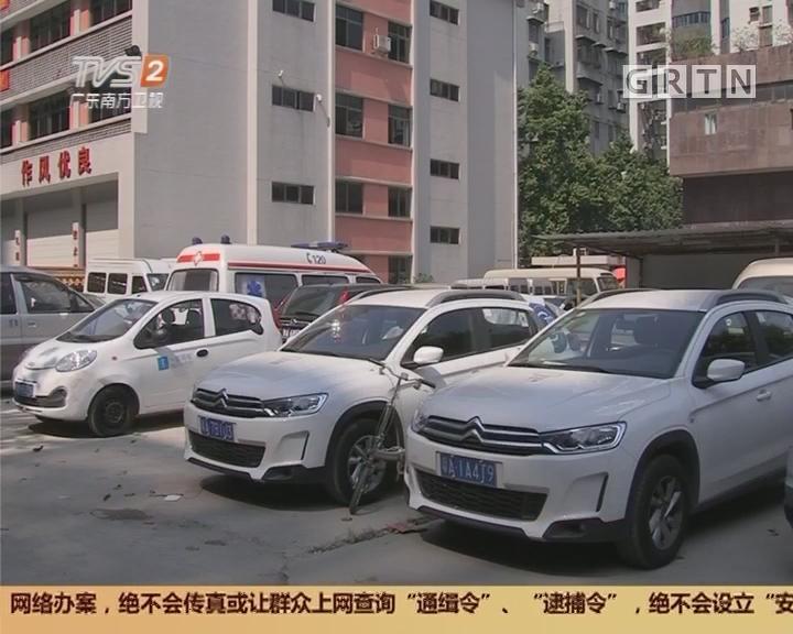 广州:共享汽车规范意见 用户需满一年驾龄 账户只可一人用车