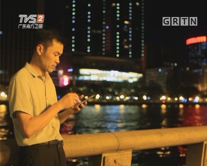 我的朋友圈 美好的生活:名教师引进广州 感觉像回家一样