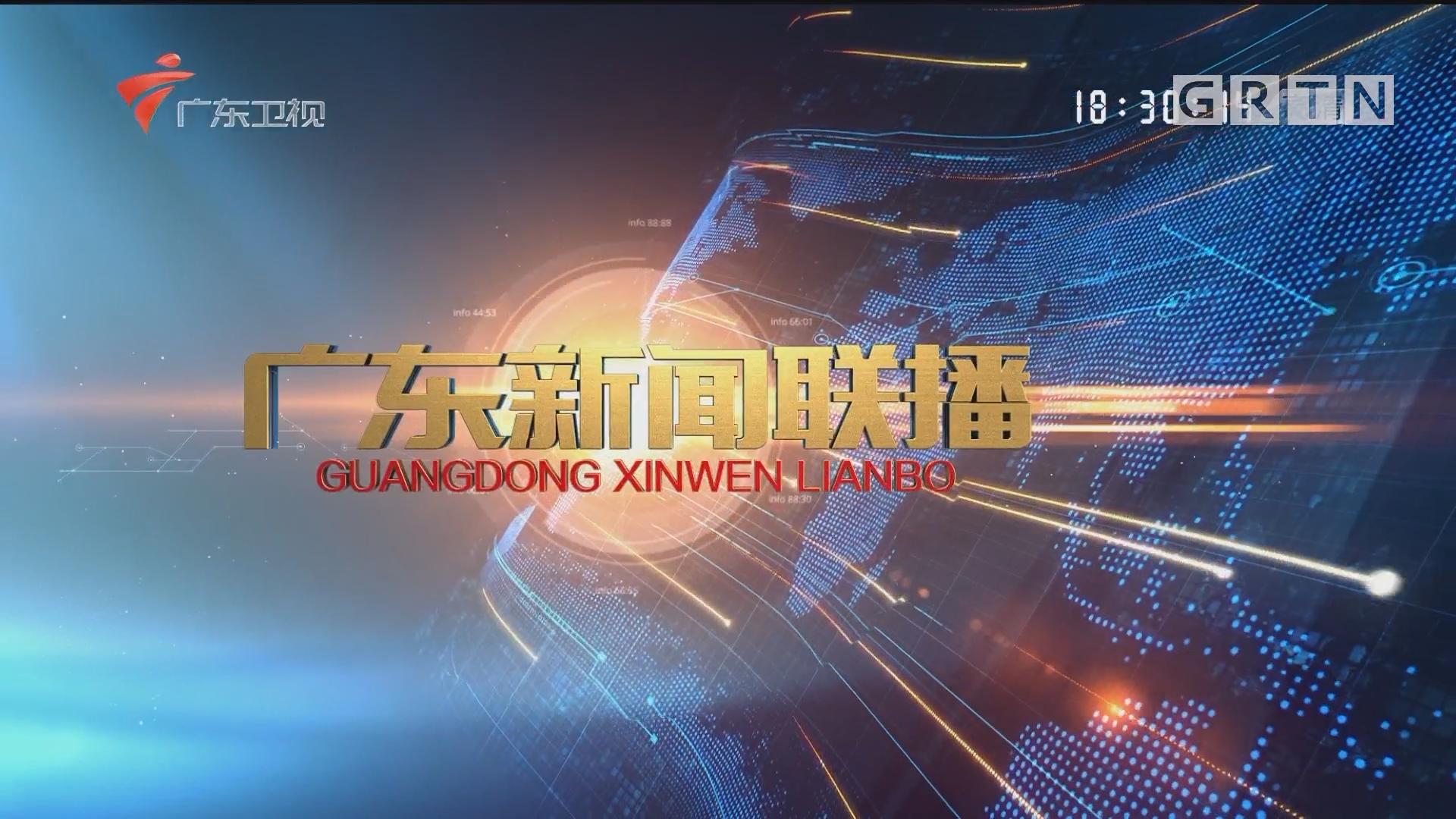 [HD][2017-10-10]广东新闻联播:广州东濠涌:多举并行 水清又明