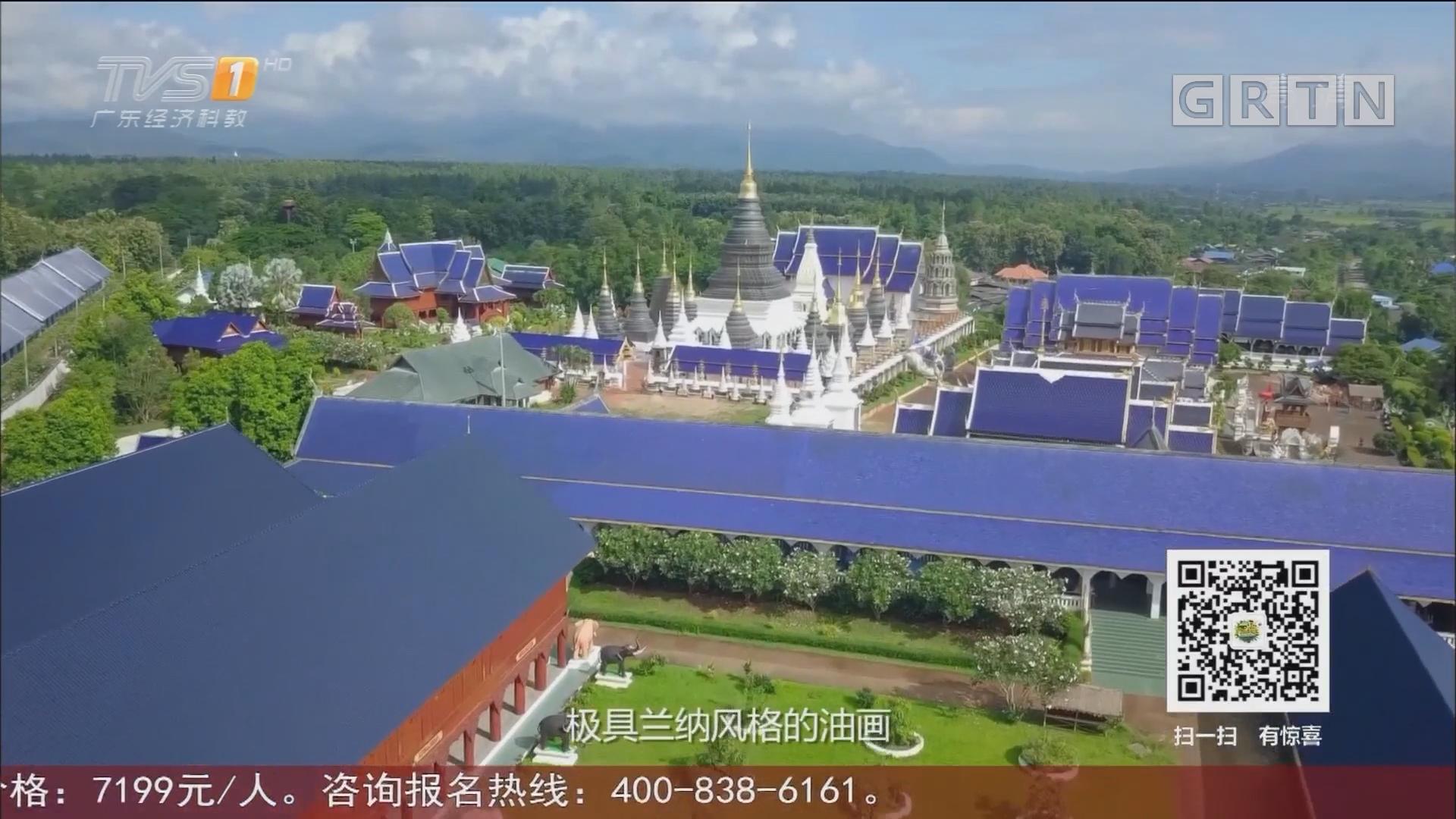 泰国清迈——蓝庙