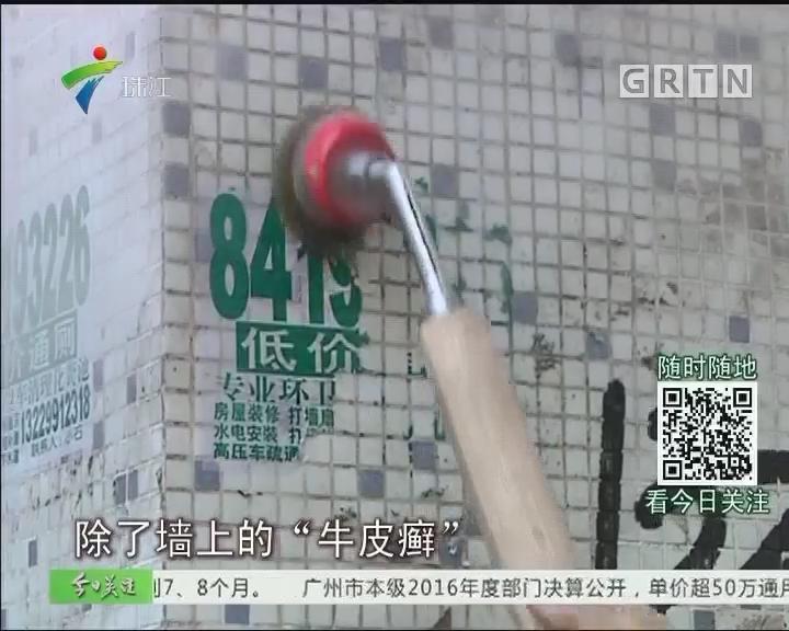 """老有所为:中大退休老师发明""""牛皮癣""""清洗神器"""