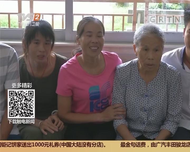 佛山顺德:一段寻亲视频 失联9年的阿姨找到亲人