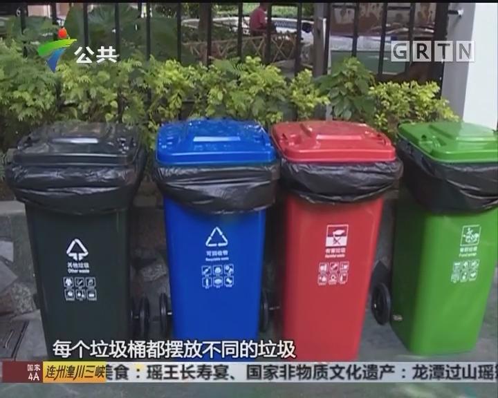 垃圾强制分类动真格 违规行为将面临处罚