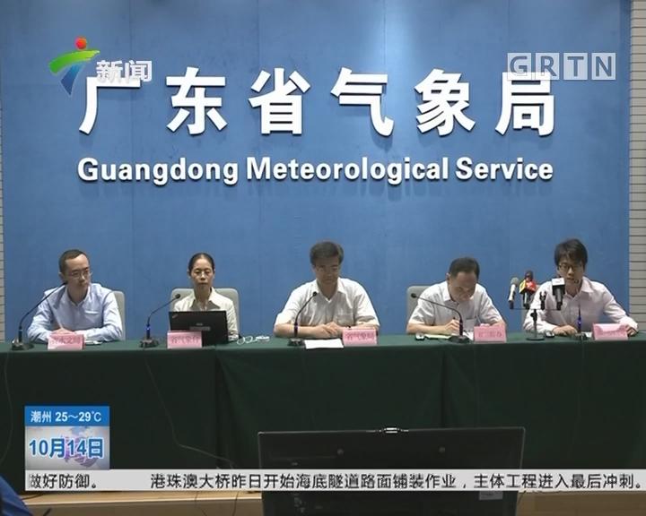 """台风""""卡努""""最新消息:预计明后天从粤西沿海登陆 带来强风暴雨"""