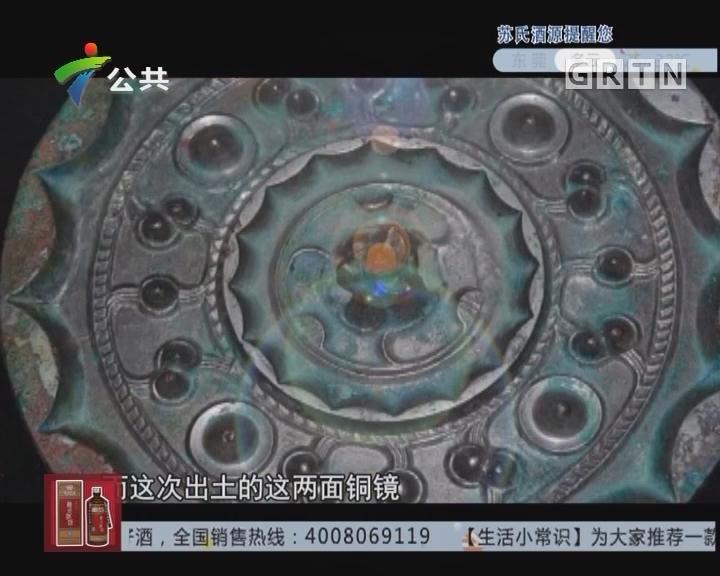 [2017-10-07]天眼追击:鹅形岭下的千年文明